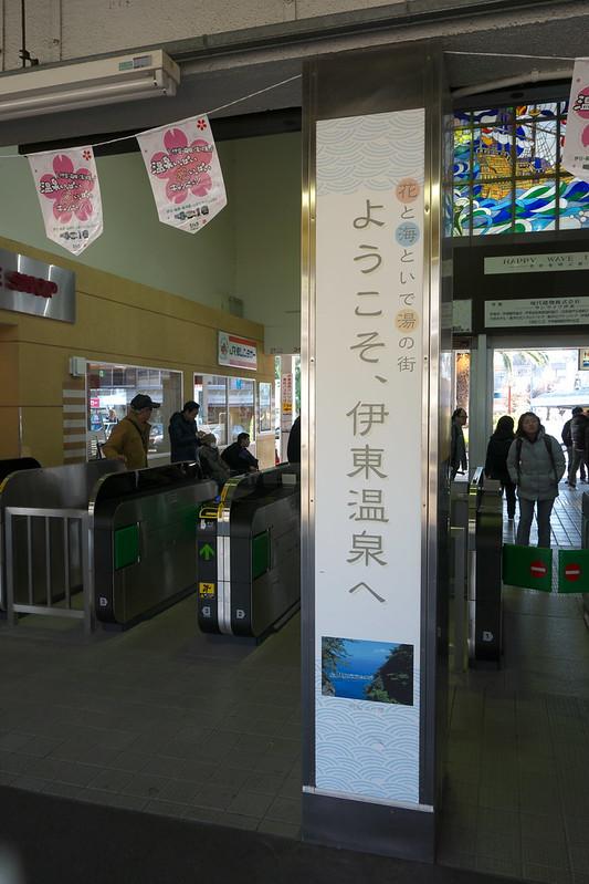 冬の青春18きっぷの旅 伊東編 2016年1月9日