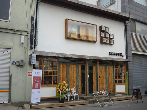 Daegu - Japanese Buildings