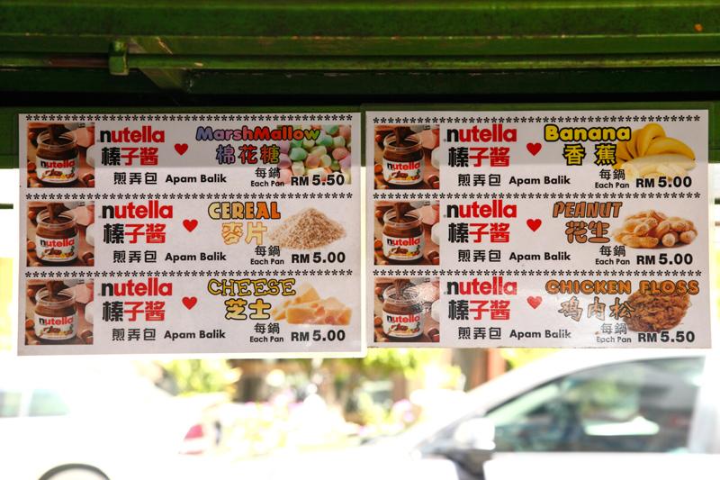 Ding Heong Apam Balik Flavors