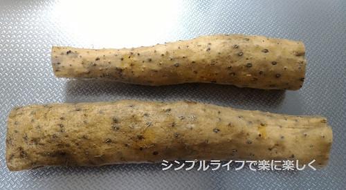長芋皮ごと焼き、材料