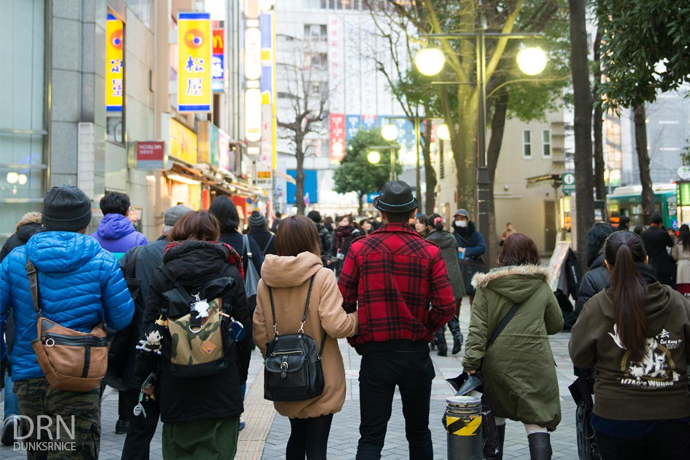 Japan Day Five - 01.24.16