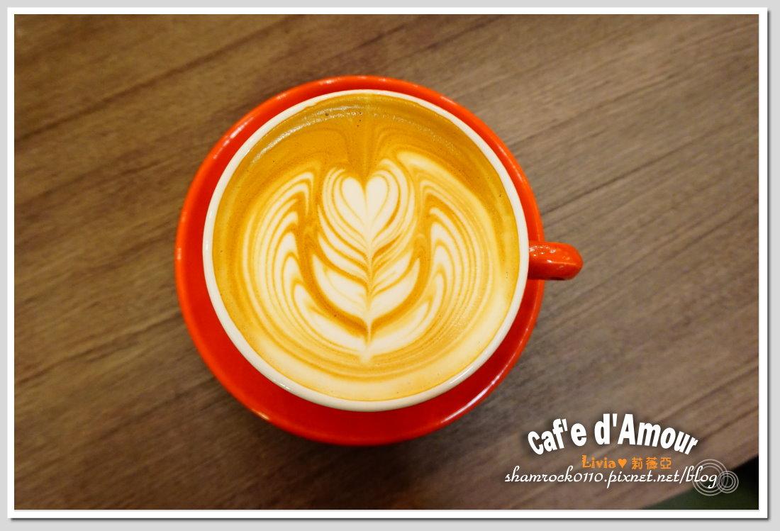 Cafe  d'Amour 暮慕咖啡 - 17