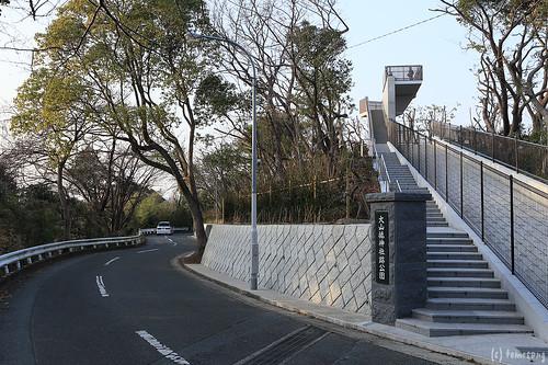 ruin of Oyamazumi Shrine park