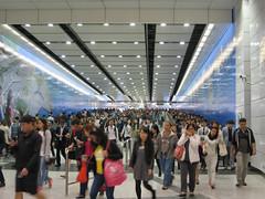 人沢山@香港地下鉄