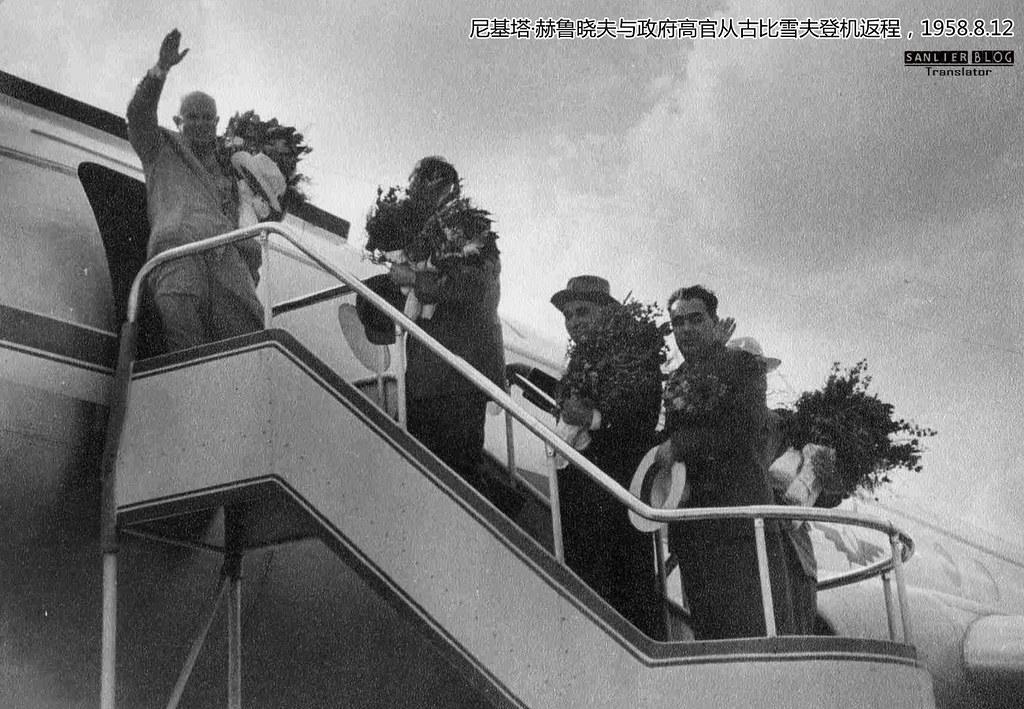 赫鲁晓夫1958视察古比雪夫州28