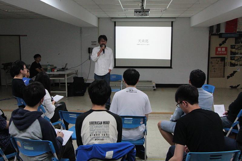 四六講座盼天光 藍博洲:青年為青春而戰