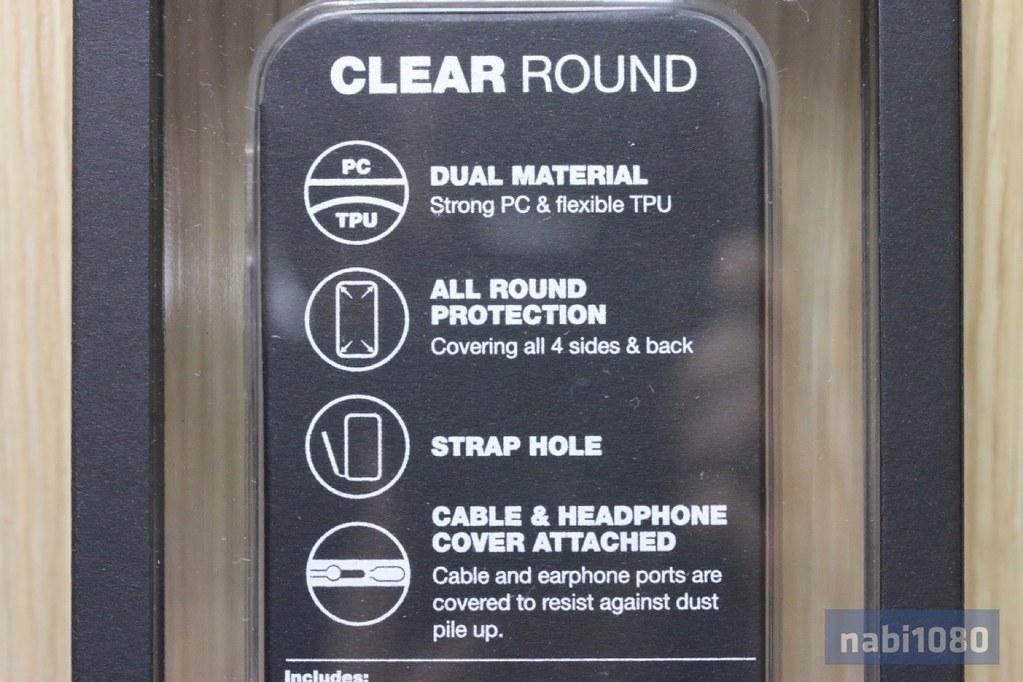 Clear Round Case03
