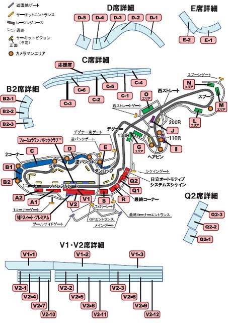 2016F1日本グランプリ観戦席マップ