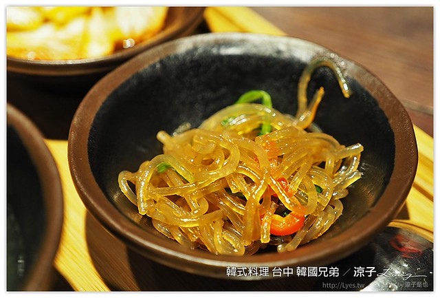 韓式料理 台中 韓國兄弟 - 涼子是也 blog