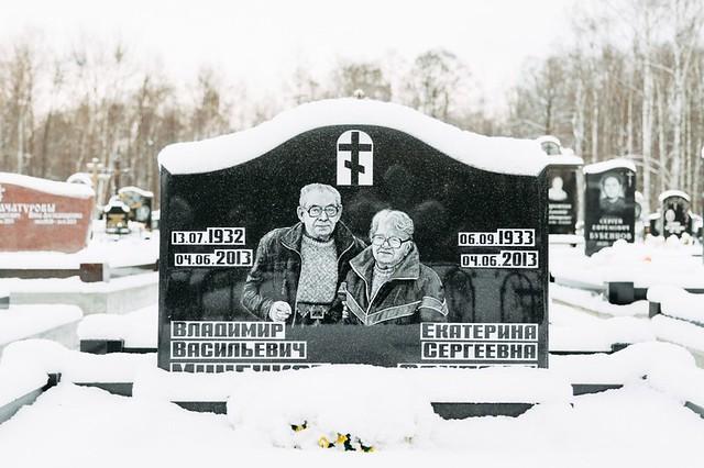 Grave_08