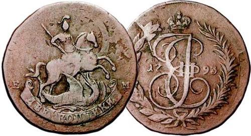 2 KOPECK PIECE DATED 1793 EM OVERSTRUCK IN 1797