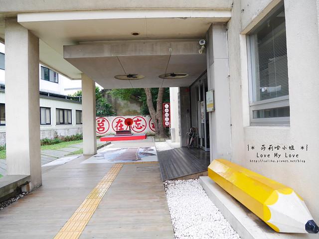 新竹一日遊景點推薦眷村博物館 (5)