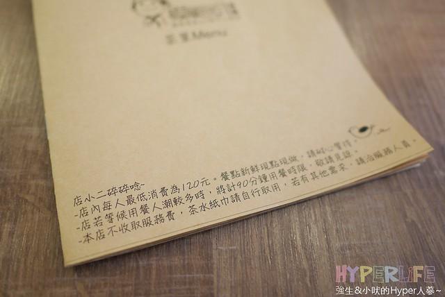 模範街一巷menu (4)