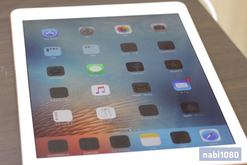iPad Pro 9.7-27