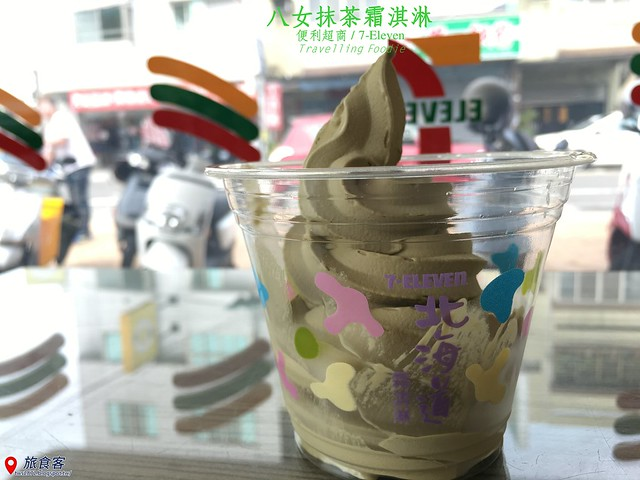 7-11 八女抹茶霜淇淋_000