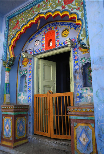 A brightly painted door in Bundi, India