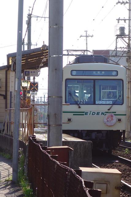 2016/04 叡山電車×ご注文はうさぎですか?? ヘッドマーク車両 #70