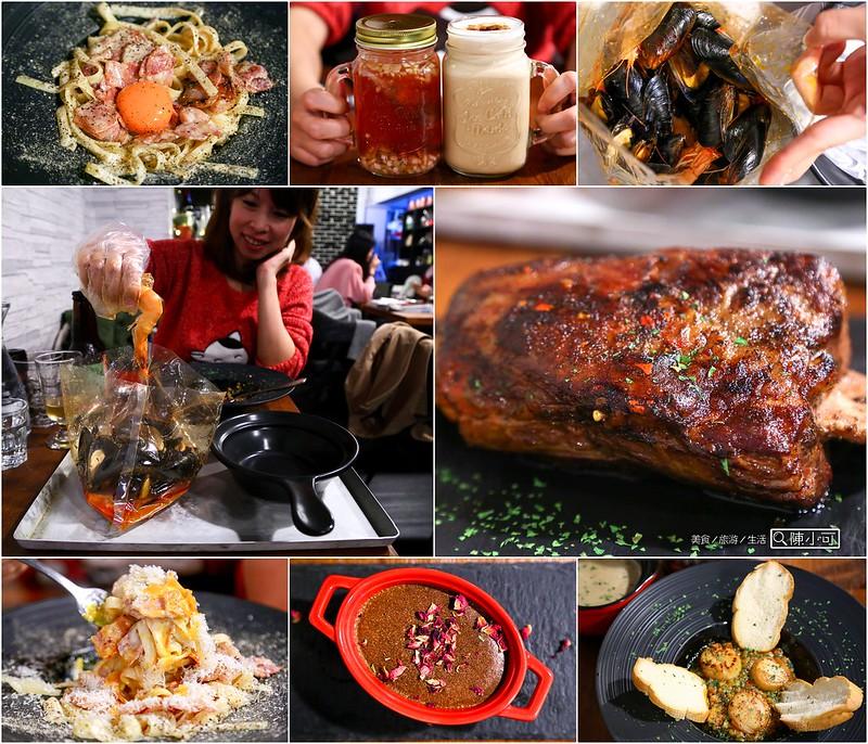 【台北松山區餐廳】OFFICE BY MASTRO(民生社區),咖啡、啤酒、牛排、海鮮袋。不限時間餐廳│免費網路wifi