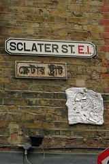 Sclater Street E1