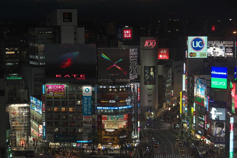 東京路地裏散歩 四谷~新宿~渋谷