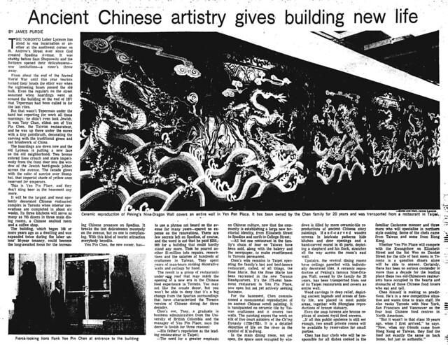 gm 1975-08-02 yen pin palace