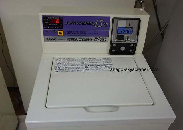 コンフォート博多 洗濯機