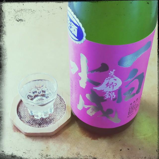 Ippakusuisei-Pink label (Raw sake)