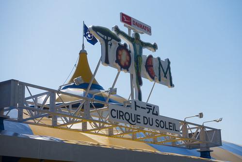 TOTEM Cirque du Soleil_3