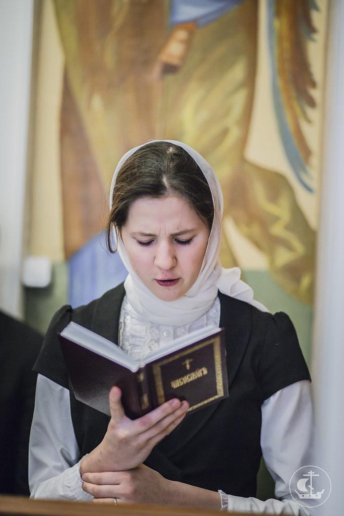 21 февраля 2016, Неделя о мытаре и фарисее / 21 February 2016, Sunday of the Publican and Pharisee