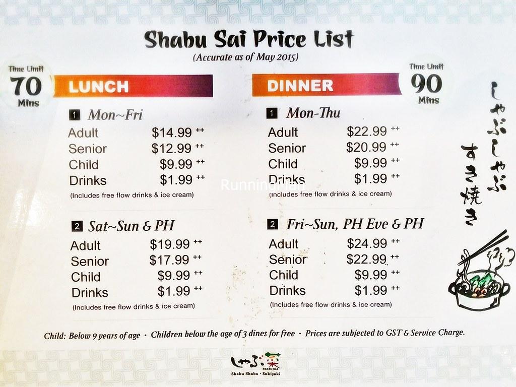 Best Gas Prices >> Shabu Sai   Ivan Teh - RunningMan