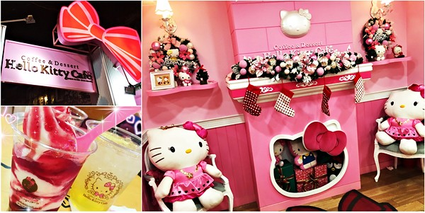 Hello Kitty Cafe (Hongdae)