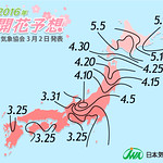 Japan Weather Association (Mar 3, 2016)