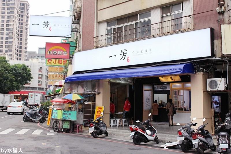 25360705300 f5b4df70bc b - 熱血採訪 | 台中北區【一芳 陳家台灣水果茶】取自台灣在地食材,好文青的飲料店