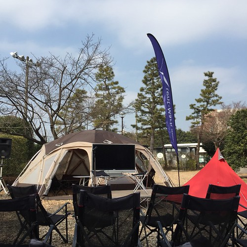 tent-Mark Designs Festival