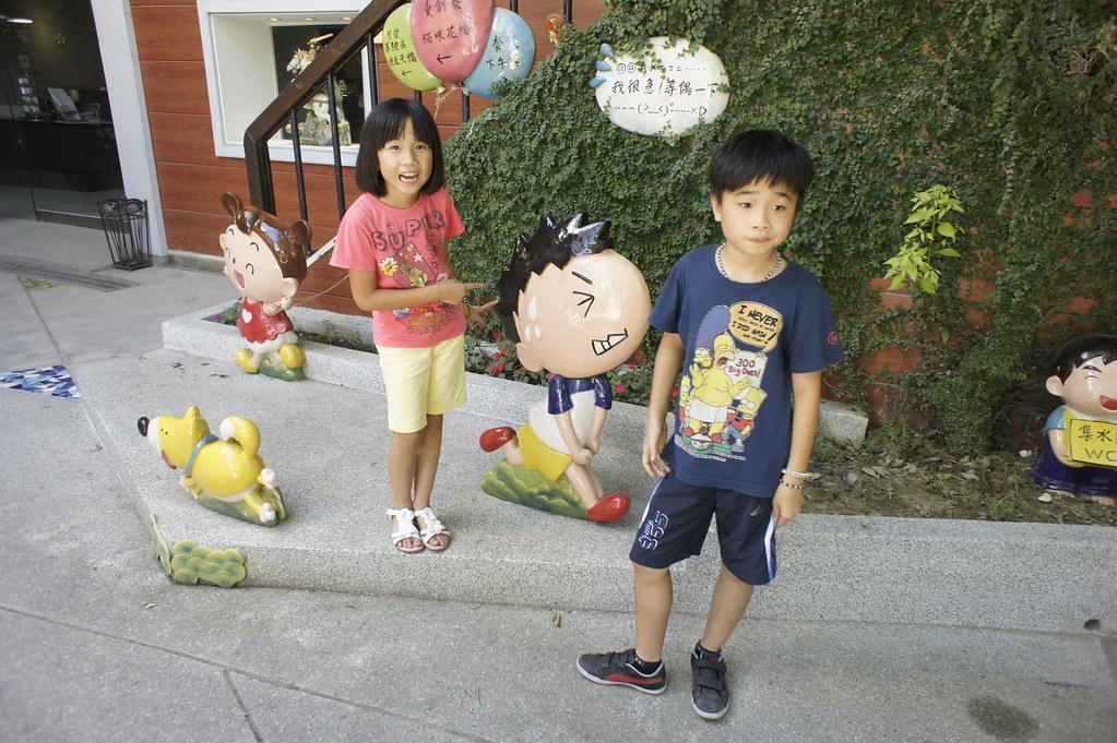 嘉義新港板陶窯文化園區 (13)