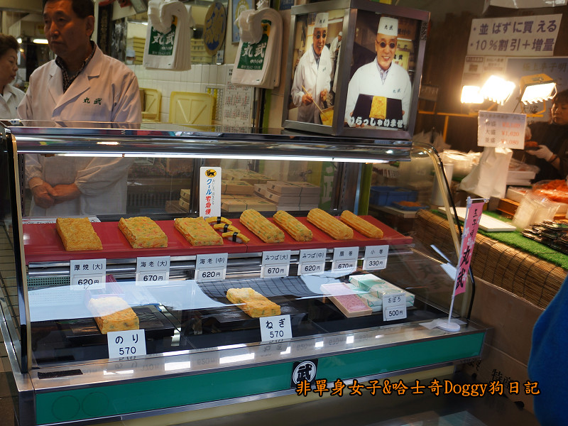 日本築地市場海膽蓋飯12