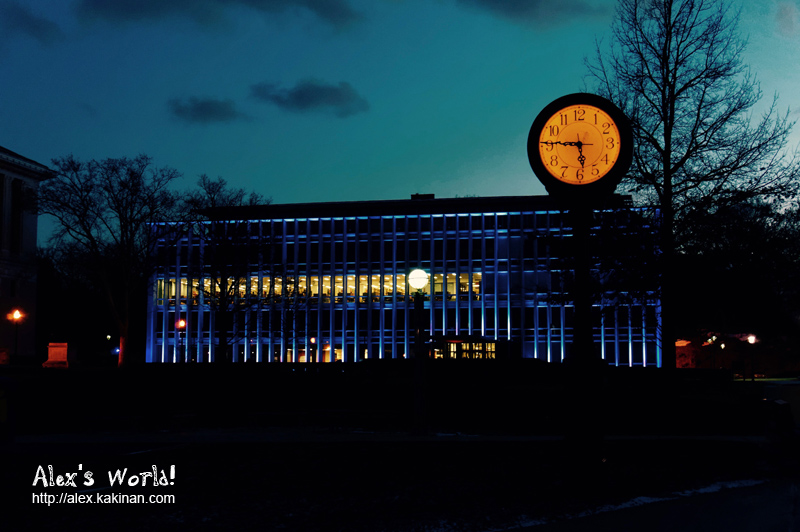 Hunt library in dusk