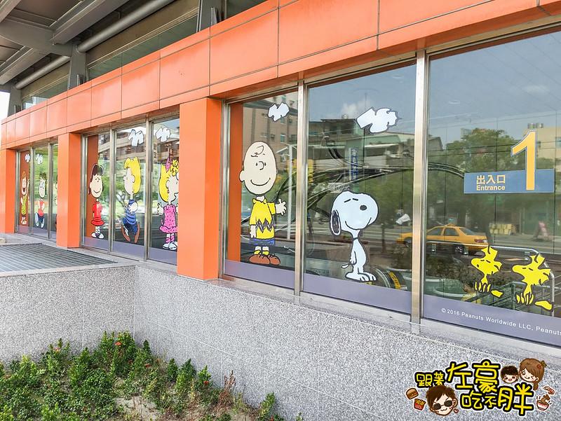 高雄捷運(鳳山西站)史努比特展_8677