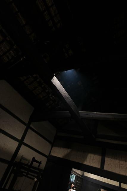 Japan folk house museum 59
