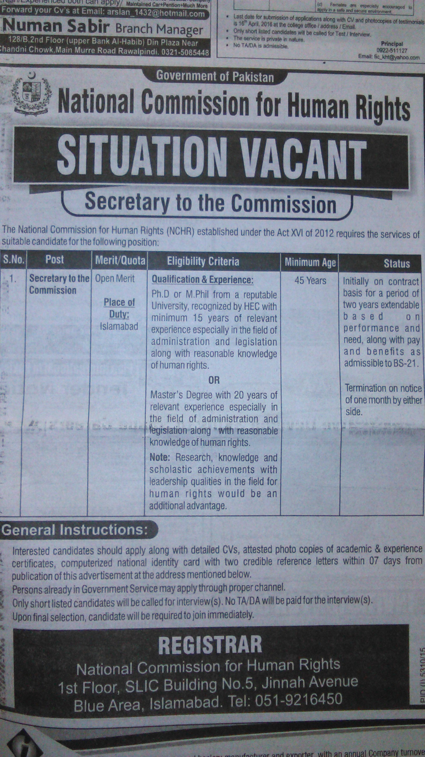 National Commission for Human Rights Secretary Required