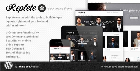 Replete v4.3 - e-Commerce and Business