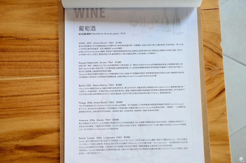 NINI 尼尼義大利餐廳旗艦店台中NINI公益店 (69)