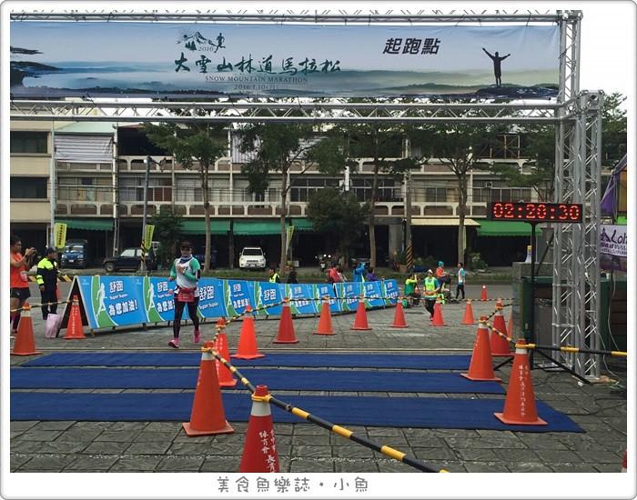 【路跑活動】2016大雪山林道馬拉松 @魚樂分享誌