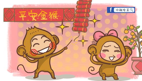 2016猴年圖文