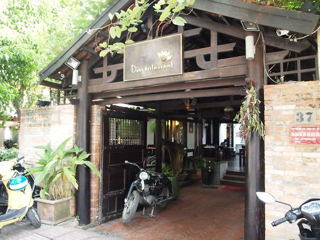 P6270006 Dong Restaurant vietnam ベトナム 花鍋 ドンレストラン