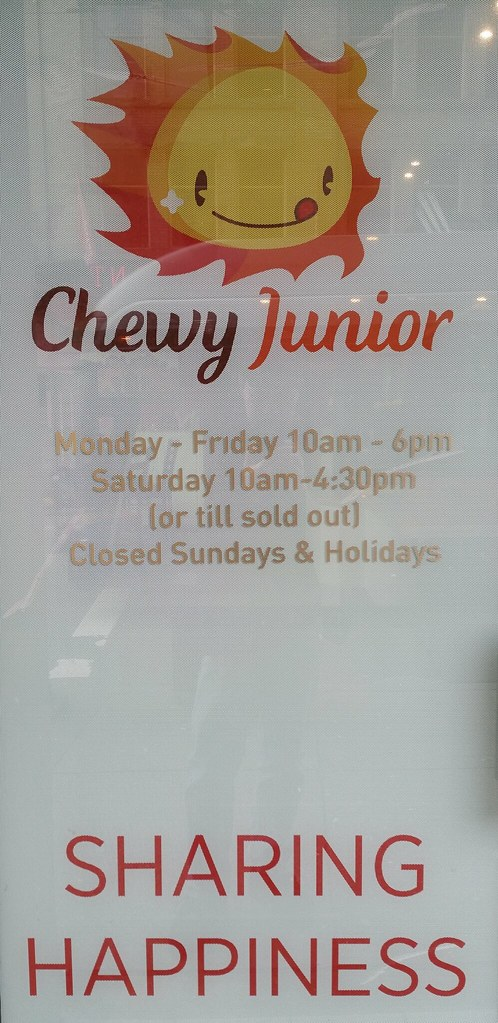 2016-Feb-6 Chewy Junior - sign is wrong -- they weren't opening till 11 AM today