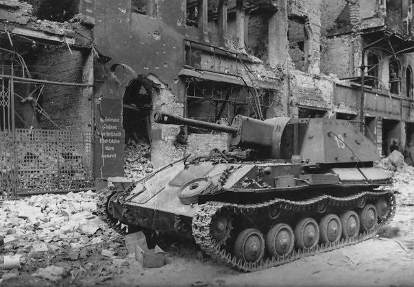 Радянська САУ СУ-76М