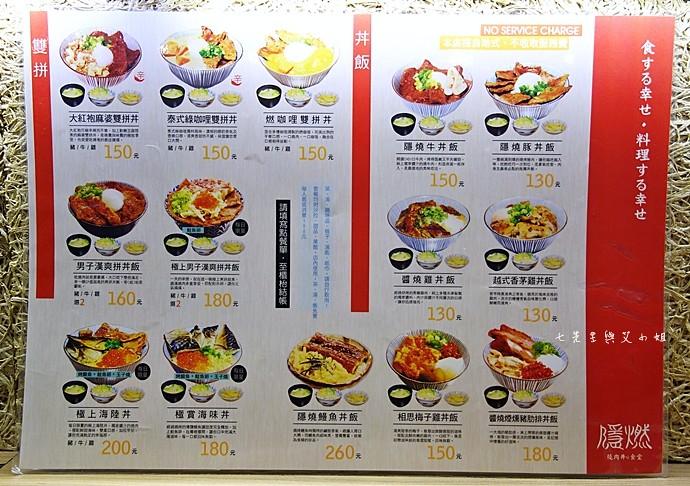 5 隱燃燒肉丼、串燒 嘉義美食 食尚玩家來嘉義要幹嘛要吃要玩才能走