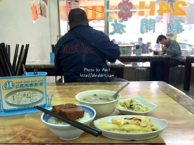 25097696406 f2c606e0a9 o - [台中](蕭)南屯爌肉飯--想吃就吃,24小時無休的平價美味小吃@北屯區 中清路