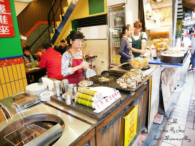 烏來老街美食餐廳烏來小吃店 (18)